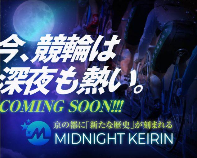 topSlide-midnight-soon