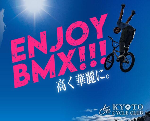 enjoy bmx